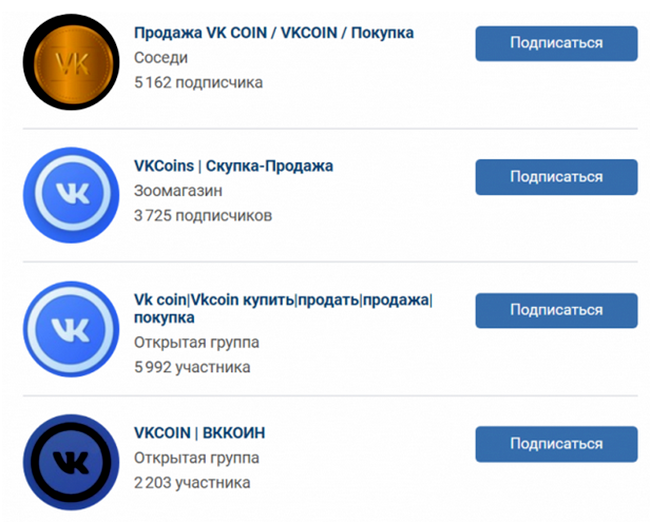 VK Coin Store